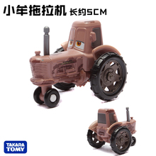 2016 explosion models Cars toy car small brown toy tractor Mu