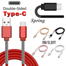 1M Heavy-Duty Soft Spring Cable Over 2A Type C Quick Charger Data Sync Cable For Samsung S8/Plus For LG G6 For Huawei P10/Plus