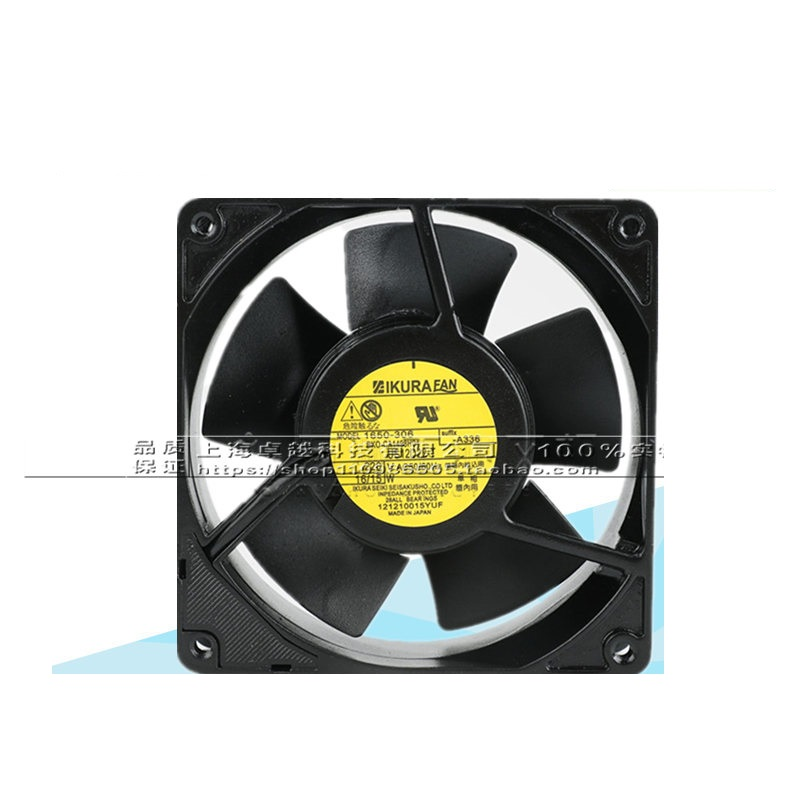 New original US12D22-T 12038 220V 16W FAN all-metal large air volume fan<br>
