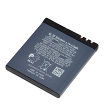 BL-5F BL 5F Mobile Phone Replacement Lithium Ion Polymer Battery For Nokia C5 6210N 6210S 6260S 6290 E65 N93i N95 N96 6710