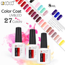 #70312 nail art manicure design GDCOCO venalisa canni 27 color 8 ml Soak Off Enamel Gel Polish LED UV Gel Lacquer Nail Lacquer