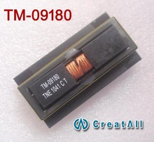 New original TM-09180 LCD power board high-voltage coil step-up transformer
