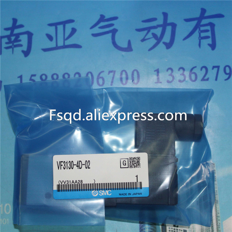 VF3130-4D-02 SMC solenoid valve electromagnetic valve pneumatic component air valve<br>
