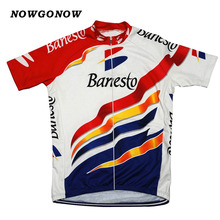 NEW 2017 Champion Retro Maillot Bike RACE Team Cycling Jersey / Wear / Clothing Breathable Customized Ropa CICLISMO JIASHUO(China)