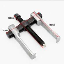 Automotive  Remove Tools 168mm Twin Bearing Gear Puller  Two Jaw  Gear Puller