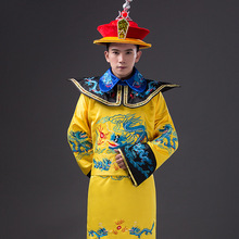 Yellow New Chinese Traditional Clothes Hot Sales Han Clothing Emperor Prince Show Cosplay Suit Robe with Hat Costume One Size