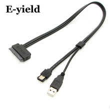 E-yield 2.5'' Hard Disk Drive SATA 22Pin to eSATA Data USB Powered Cable Adapter(China)