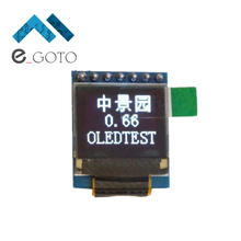 "White 0.66 inch OLED Display Module 64x48 0.66"" LCD Screen SPI for Arduino AVR STM32"