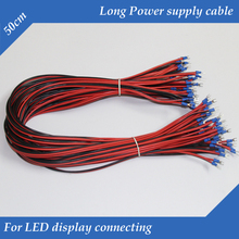 10pcs/lot Pure copper 50cm Long Power Supply Cable /Power Cord /Power Wire for LED Display, LED Screen Accessories(China)