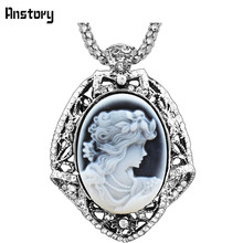 "Lady Queen Cameo Leaf Crystal Resin Pendant Necklace Vintage Antique Silver Plated Fashion Jewelry 28"" TN89"