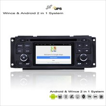 For Chrysler Sebring / Pacifica 2001~2006 Car Android Multimedia Radio CD DVD Player GPS Navi Map Navigation Audio Video Stereo