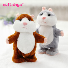 Talking Walking Stuffed Hamster Plush Toy Electronic Pet Cute Speak Sound Record Hamster Educational Gift for Kids Baby 18cm