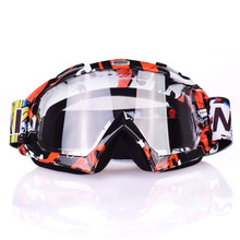 MOTSAI Motocross Goggles Cross Country Skis Snowboard ATV Mask Oculos Gafas Motocross Motorcycle Helmet MX Goggles Glasses(China)