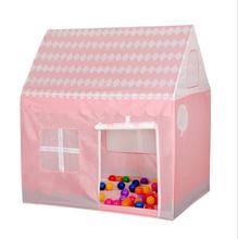 Girl Dream House Pink Toys Tent New Play House Girls Ball Pit Pool Kid Cute Castle For Outdoor Indoor Baby Tents Game(China)