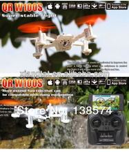 Hot WALKERA QR W100S FPV HD Camera UFO ARTF WiFi iphone  Android control FPV Quadcopter Quad,better than W100 + Free shipping
