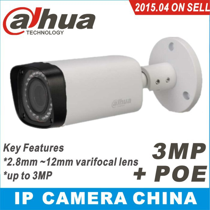 DHL/UPS Free Shipping 2015 Dahua IPC-HFW4300R-Z 2.8mm ~12mm varifocal motorized lens network camera 3MP IR ip camera POE cctv<br><br>Aliexpress