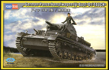 Hobby Boss 1/35 scale tank models 80132 World War II Germany No. 4 chariot D-type and submarine devices
