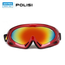 POLISI Kids Children Winter Skiing Eyewear Outdoor Sport Ski Goggles Snowboarding Gafas Snowmobile Gafas Nieve Protective(China)