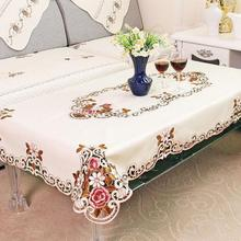Home Textile Table Decorative Clothes Household European Pastoral Embroidered Tablecloth Kitchen Decoration Table Cloth