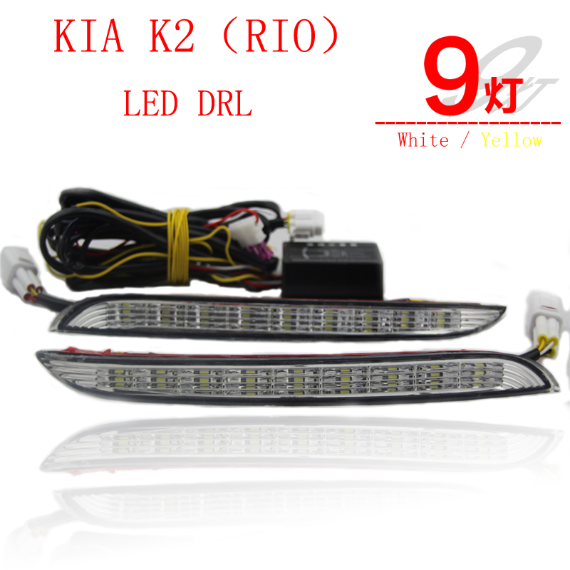 Turn off and dimming style relay LED Car DRL Daytime Running Lights for KIA K2 RIO 2012 2013 2014   with fog lamp<br><br>Aliexpress
