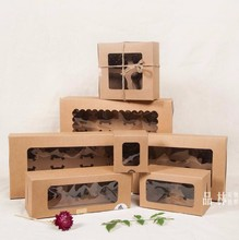 Large Brown Muffin packaging 6 cupcake boxes 8,Kraft paper gift cake box with pvc window, 4 cupcake packing craft box blue(China)