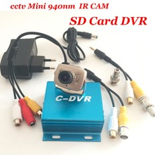 Home use 1 channel cctv Mini DVR,for Micro SD Card Recording Audio 940nm Night Vision Camera System
