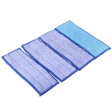 4pcs/Set Washable Reusable Microfiber Mopping Pads Dry Wet Replacment Cleaning Cloth for iRobot Braava Jet 240 18.5x7cm