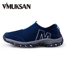 VMUKSAN Mens Casual Shoes BIG SIZE 39-45 Lightweight Spring Men Shoes Breathable Air Mesh Slip On Loafers For Men(China)