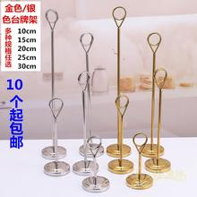 Gold Silver Stainless Circle Steel Table Number Place Card Holder Menu Stand for Wedding Restaurant Home Decoration