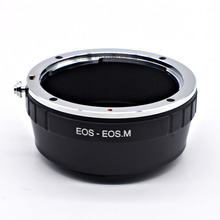 For EOS-EOS M Metal Electronic AF Lens Adapter Ring for Canon EF EF-S Lens to EOS M Free shipping with track number(China)