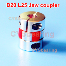 4pcs/lot Jaw spider clamp Shaft Coupler 4mm, 5mm, 6mm ,6.35mm, 7mm, 8mm, 10mm Flexible Coupling D20 L25 Coupling Spider Flexible