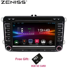 Zeniss Android 7 inch Passat B6 B5 B7 Car DVD Player For VW Golf Radio GPS For VW Polo Car Stereo Radio Navigation 65DS