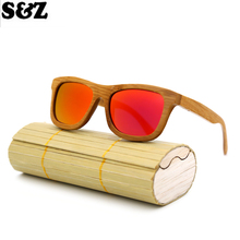 Luxury Fashion Women's Sunglasses Polarized Customized Natural Wood Coating Mirror Polarised Glasses Men Women Unisex  Eyewear