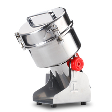 2000 grams of stainless steel swing food grinder milling machine small superfine powder machine