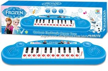 New Arrival Fashtion Toy Musical Instruments for Children Cartoon Keyboard Instrument  Electronic Organ Piano Toys for kids