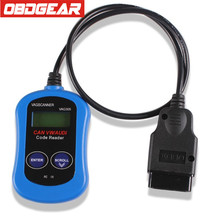 2017 New OBD2 OBD Scanner For Volkswagen For Audi VAG VAG305 Diagnostic Scan Tool With Engine ABS SRS Scanner Automotivo(China)
