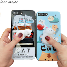 Innovation 3D Cute Squishy Rub Cat Case For iPhone 7 Plus Funny Poke Animal Ultra Thin Mobile Phone Cases For iPhone 7Plus Coque(China)