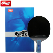 DHS TB series table tennis racket Table tennis racquet  ping pong TG BLUE + Tin Arc Sponge pimples in rubbers TB2/TB6