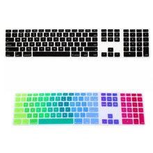 Computer Desktop Color Silicone Keyboard Cover Skin Protector with a Numeric Keypad for Apple iMac G5/G6 MB110LL/A(China)