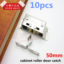 10pcs Cabinet Roller cupboard door latch Magnetic door catch Holder Catch Wardrobe Stainless Steel Free shipping(China)