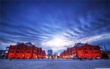 Nature Landscape yokohama red brick warehouse 4 Sizes Home Decoration Canvas Poster Print(China)