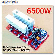 6500W Peak 13000W DC12V/24V/36V/48V/60V to AC 220V sine wave inverter motherboard for DIY solar energy generation / backup power(China)