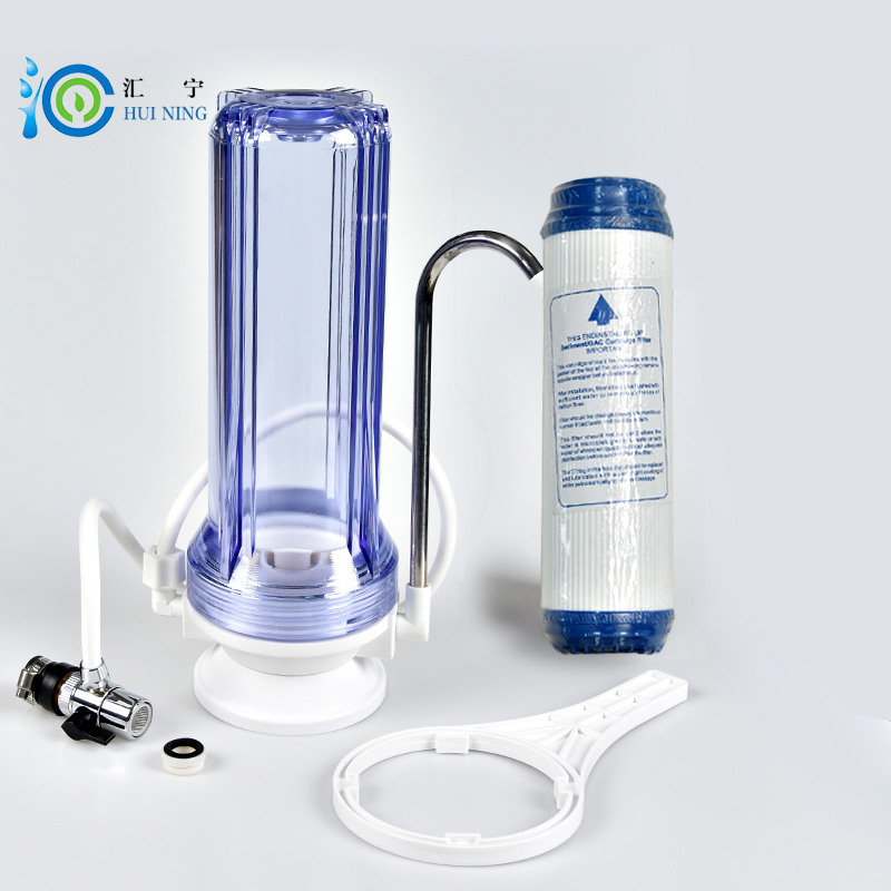 Direct Selling Promotion Terminal Purification Clear Ce Water Filters One Stage Pre-filter Transparent Desktop carbon Filter<br>
