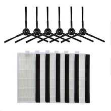 18pcs Side brush hepa Filter replacement kit ILIFE A4 Cleaning Robot ILIFE A4s A6 A4 Robot Vacuum Cleaner parts filter hepa