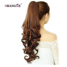 SHANGKE 22'' Long Curly Ponytail Hair Pieces Clip In Fake Hair Extensions Long Curly Hair Tails Clip Flip Ponytail Hairstyles(China)