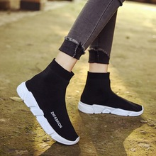 Womens Winter Fashion 2018 Sock Boots Sexy Girl 허벅지 (High) 저 (부츠 Stretch Fabric Slip 에 숙 녀 Black Shoes 넘 다 니 Boots(China)
