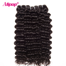 ALIPOP Deep Wave Brazilian Hair Weave Bundles Remy Human Hair Bundles Double Weft Hair Extension 1pc Natural Black Color(China)