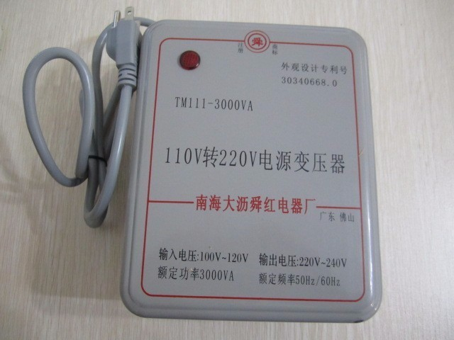 3000W transformer voltage converter 110V to 220V(or 220V to 110V) for machine use<br>