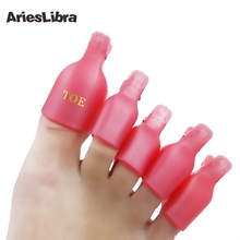 AriesLibra 5pcs Pink Plastic Foot Toe  Soak Off Cap Clip Reusable UV Gel Polish Remover Wrap Tool Nail Art Remover Cleaner Tool