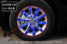 2017 New For Toyota Camry Decorated 16 Inch Rims / Wheels Sticker / Film Z2CA627(China)